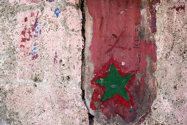 Wall with Moroccan star, Marrakesh